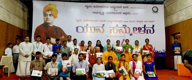 Celebration of Youth Fest