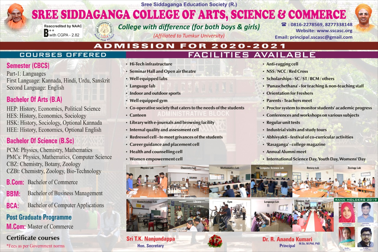 Admission open for 2020-2021